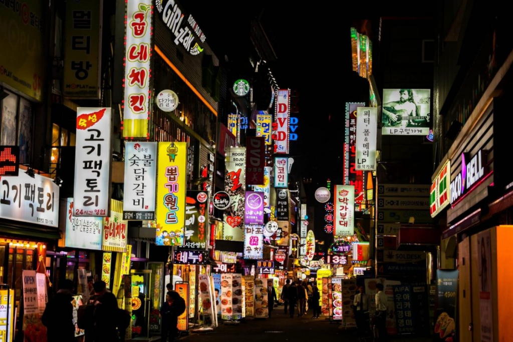 Un gigant de telecomunicații coreean adoptă Blockchain